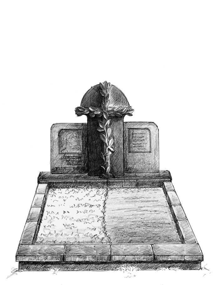 Памятники элитные древней руси кратко памятники в москве  минино и