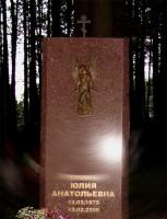 pravoslavnye-pamyatniki-barelef