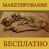 izdeliya-iz-bronzy-nakladka-na-nadgrobie