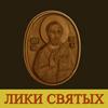 izdeliya-iz-bronzy-nakladka