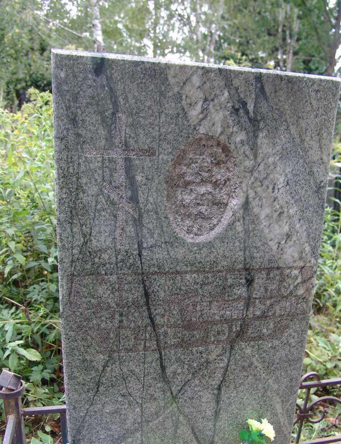 Надгробие требующее реставрации.