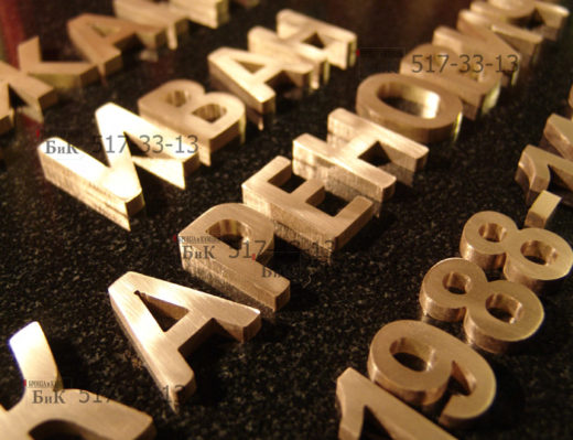 Буквы на надгробие.