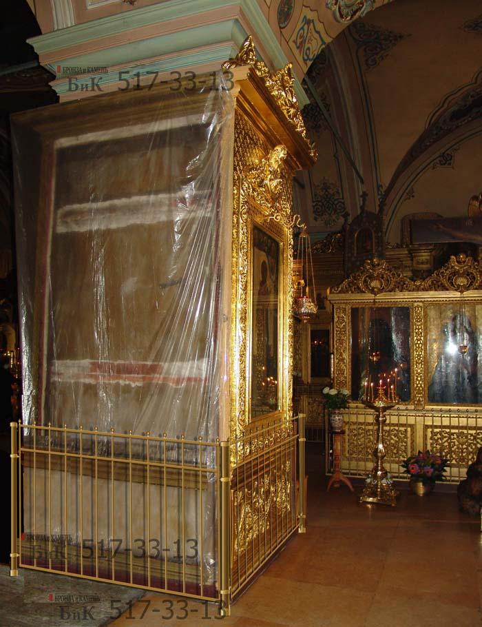Ограждение в храме, латунное.