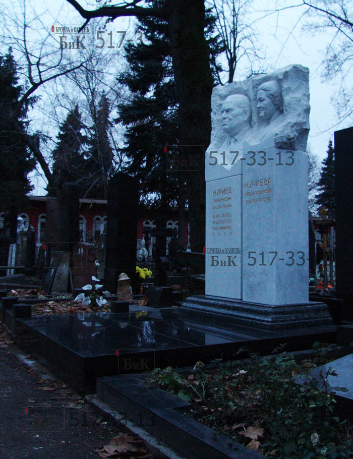 Изготовление ритуальных памятников совместно с благотворительным фондом Башкирское Землячество..
