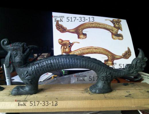 Латунная ручка в виде дракона. Восток.