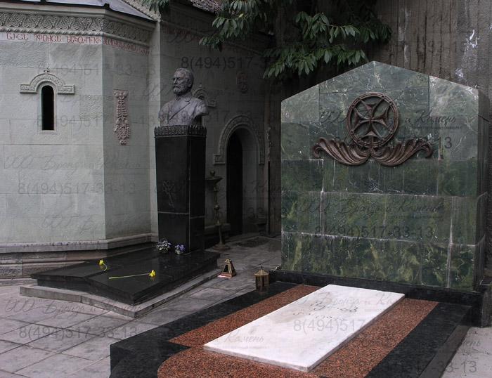 Могила Мераб Костава в Тбилиси Грузия.