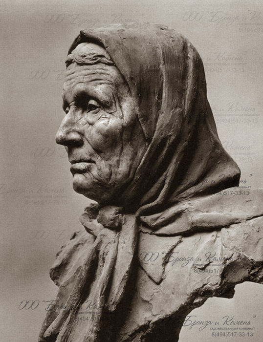 Портрет бабушки.